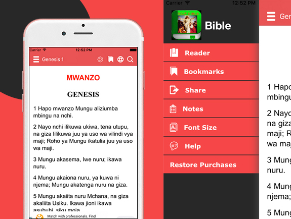 Advertisement Integration In Bible App